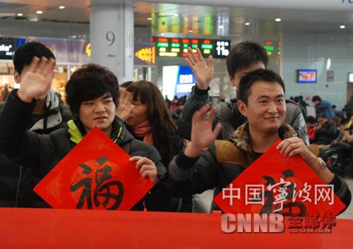宁波工会帮助外来务工人员返乡人数超过17万 组图