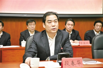 天津段磊_段春华当选为市总工会主席人事变动工会新闻频道-中工网