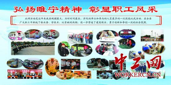 中工网 工会频道 基层工会 -正文  宣传展板  中工