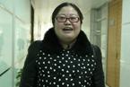 周丽萍:我是公司工会首批会员