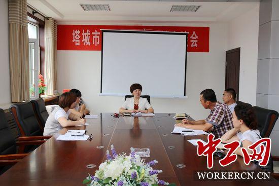 新疆塔城市总开展大讨论活动第二阶段工作动员会(图)