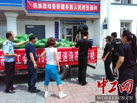 华电昌吉热电厂 警民联合 维稳反恐