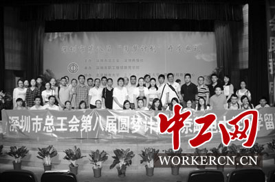 千名农民工领大学录取通知书 第八届 圆梦计划 开学