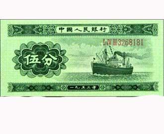 """9月19日下午6时,香港招商局下班后,""""海辽""""号未拉汽笛就悄悄启航了.图片"""