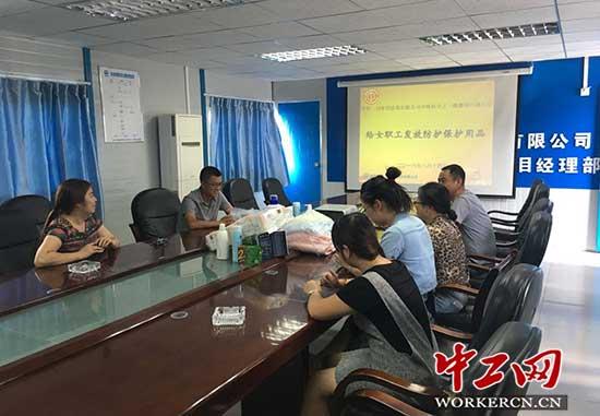 中铁二局建筑公司中铁摩都项目为女职工发放劳