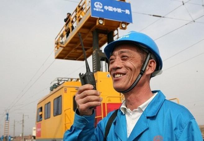 年1月21日,陕西省总工会十三届五次全委(扩大)会议上获悉,会