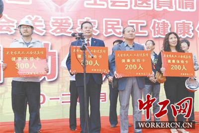 00名农民工和劳务派遣工免费体检-青海省总 让工会工作更 接地气