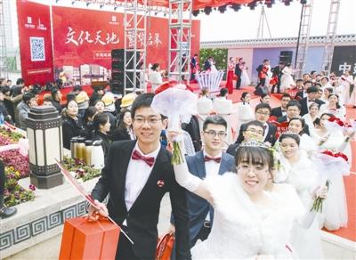 工地上的集體婚禮