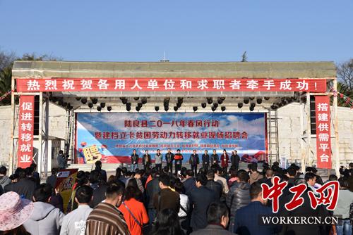 陆良县第一中学_陆良县总人口