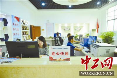 永丰县人口_永丰百人祺宾团 相约8.12安全驾驶体验营
