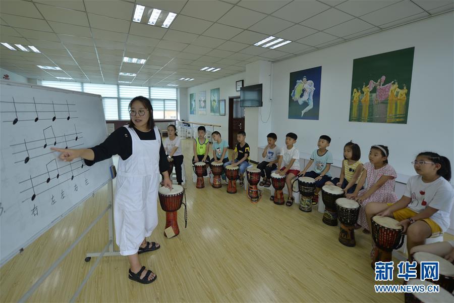 (教育)(1)快樂暑期小課堂