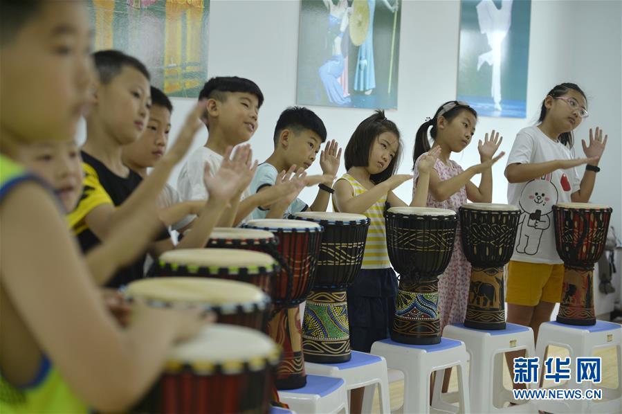 (教育)(2)快樂暑期小課堂