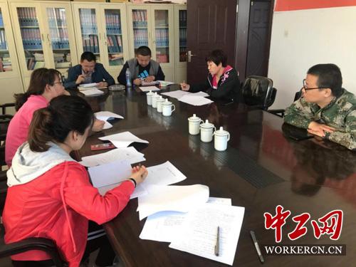 内蒙古新左旗总组织干部职工学习工会十七大精神