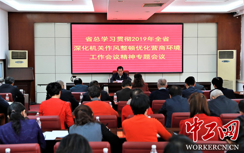 黑龙江省总:展示工会干部新形象 实现新作为