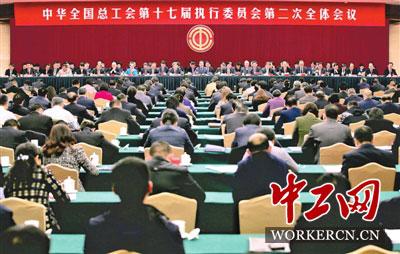 王东明:以优异成绩迎接新中国成立70周年!''