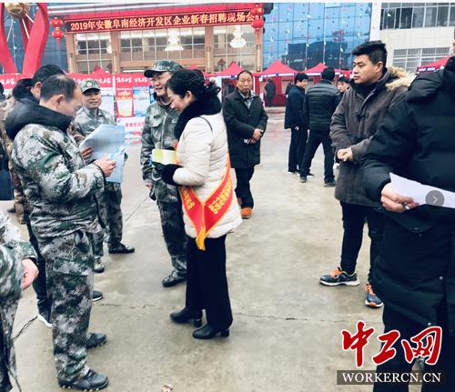 安徽省阜南县总工会开展法律服务宣传活动