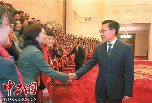 全国先进女职工集体和个人表彰大会在京举行!''